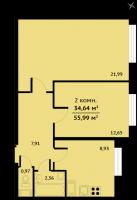 Двухкомнатные квартиры в «Город Мастеров»