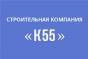 Компания «Коннолахтинский-55» получила разрешение на заселение ЖК «Александрит»